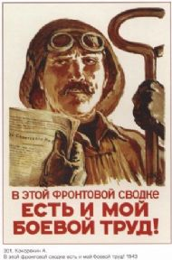 Vintage Russian WW2 poster - Russian pilot